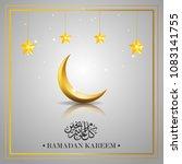 ramadan kareem islamic design... | Shutterstock .eps vector #1083141755