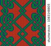 parallel green lines interlaced ...   Shutterstock .eps vector #1083148805