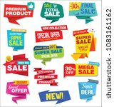 modern sale stickers collection | Shutterstock .eps vector #1083161162