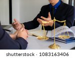 justice lawyer meeting with... | Shutterstock . vector #1083163406