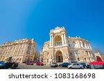 odessa  ukraine   04.20.2018.... | Shutterstock . vector #1083168698