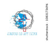 biblical inscriptions.... | Shutterstock .eps vector #1083173696