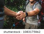 man giving a helping hand | Shutterstock . vector #1083175862