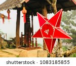Red Star Paper Decoration...
