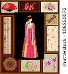 chinese girl national patterns   Shutterstock .eps vector #108320072