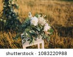 in the area of the wedding... | Shutterstock . vector #1083220988