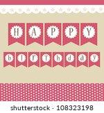 happy birthday card. vector... | Shutterstock .eps vector #108323198