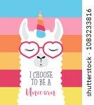 cute fluffy unicorn llama ... | Shutterstock .eps vector #1083233816