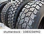 tread pattern on a wheelbarrow...   Shutterstock . vector #1083236942