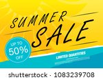 summer sale banner layout design | Shutterstock .eps vector #1083239708