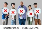 workers standing and holding... | Shutterstock . vector #1083261098