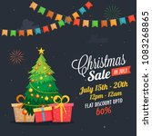 christmas sale in july  poster  ... | Shutterstock .eps vector #1083268865