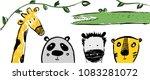 hand drawn safari animals ... | Shutterstock .eps vector #1083281072