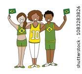 group of soccer fans of the... | Shutterstock .eps vector #1083283826