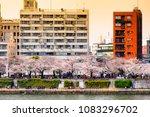 tokyo japan   march 27  2018  ... | Shutterstock . vector #1083296702