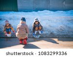 little girls playing on the...   Shutterstock . vector #1083299336