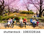 tokyo japan   march 28  2018  ... | Shutterstock . vector #1083328166