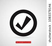 confirm icons  stock vector...   Shutterstock .eps vector #1083378146