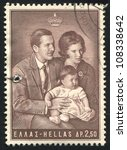 Small photo of GREECE - CIRCA 1966: stamp printed by Greece, shows king Constantine II, queen Anne-Marie and princess Alexia, circa 1966