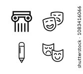 set of 4 art outline icons such ... | Shutterstock .eps vector #1083416066