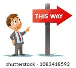 funny businessman looking at a... | Shutterstock .eps vector #1083418592