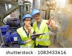 industrial engineers working in ...   Shutterstock . vector #1083433616