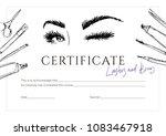 certificate for the school... | Shutterstock .eps vector #1083467918