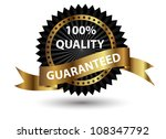 high quality label. vector... | Shutterstock .eps vector #108347792