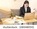 smart asian business woman...   Shutterstock . vector #1083480542