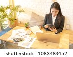 smart asian business woman...   Shutterstock . vector #1083483452