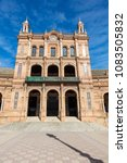 seville  andalusia  spain ... | Shutterstock . vector #1083505832