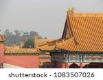 The Forbidden City. An ...
