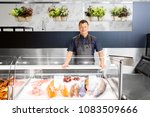 food sale  small business and... | Shutterstock . vector #1083509666