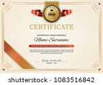 official retro certificate with ... | Shutterstock .eps vector #1083516842