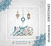 creative arabic islamic... | Shutterstock .eps vector #1083529682