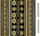 greek striped floral vector... | Shutterstock .eps vector #1083543305