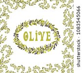 olive oil label green...   Shutterstock .eps vector #1083545066