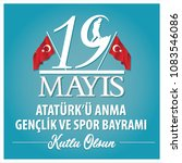 may 19th  turkish commemoration ... | Shutterstock .eps vector #1083546086