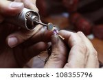 close up of repairing ring by... | Shutterstock . vector #108355796