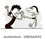 angry man yells at his... | Shutterstock .eps vector #1083562052