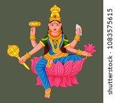 vector design of statue of... | Shutterstock .eps vector #1083575615