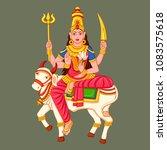 vector design of statue of... | Shutterstock .eps vector #1083575618