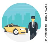 flat icon of an exclusive cab... | Shutterstock .eps vector #1083576266