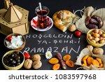 symbolic foods of ramadan...   Shutterstock . vector #1083597968