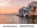 little venice mykonos greece ... | Shutterstock . vector #1083599132