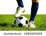 legs of football player  soccer ... | Shutterstock . vector #1083605405