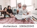 arabic happy family lifestyle... | Shutterstock . vector #1083620345