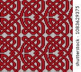 chaotically interlaced red...   Shutterstock .eps vector #1083629375