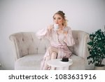 a beautiful and gentle morning...   Shutterstock . vector #1083631916