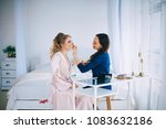 a beautiful and gentle morning...   Shutterstock . vector #1083632186
